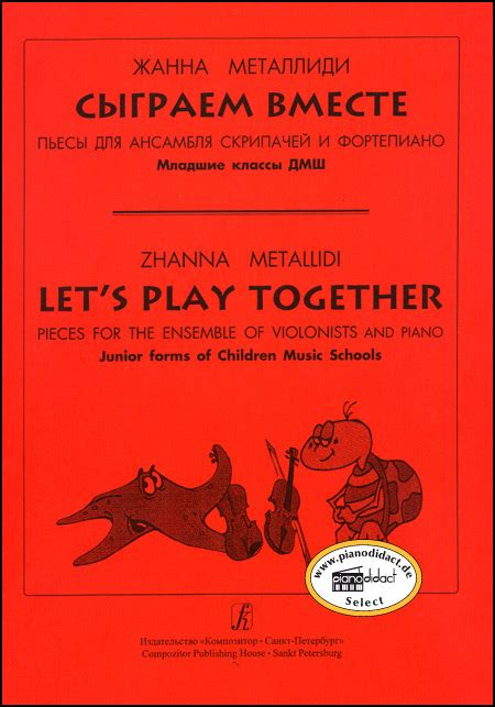 Stelan Lets Play Together klaviernoten shop pianodidact lets play together 3176