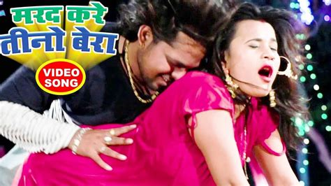 bhojpuri songs new bhojpuri song 2018 मज द र भ जप र ग न rinku ojha