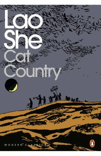 libro another country penguin modern rickshaw boy a novel narrativa contemporanea panorama auto