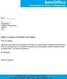 acceptance of invitation letter sle format