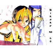 Hikaru No Go  Le Blog De Culture Presque G&233n&233ral