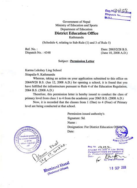 Permission Letter For School Leksheyling School