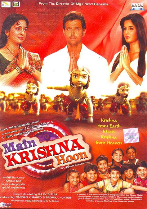 film india krishna buy main krishna hoon dvd online