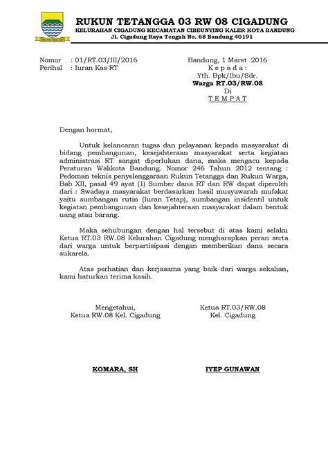 surat edaran iuran rt info rw 08 kel cigadung bandung