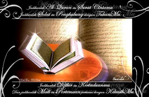 al quran mutiara iman kata mutiara cinta dan puisi cinta islami al qur an