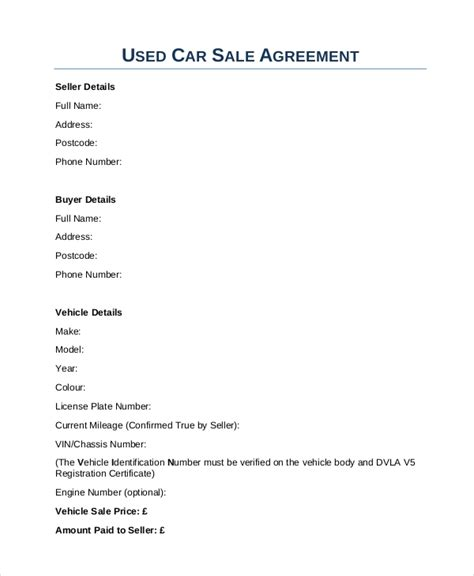 car purchase contract gse bookbinder co