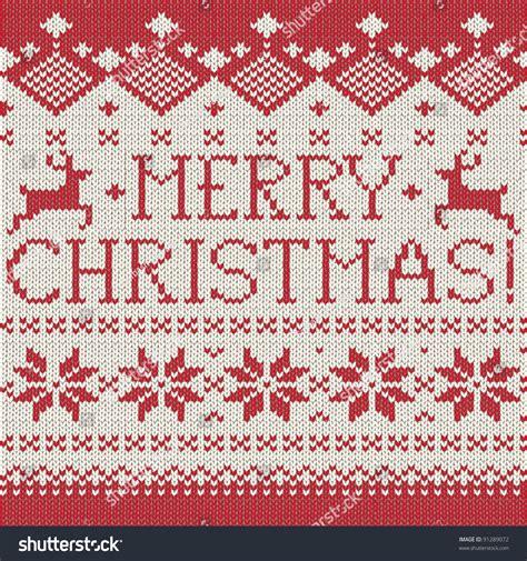 pattern merry christmas merry christmas scandinavian style seamless knitted stock