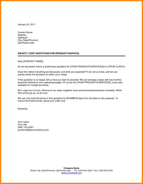 Letter Quotation quotation cover letter sle quotation cover letter and