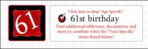 1955 Party Supplies   61st birthday party ideas