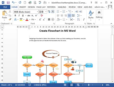 microsoft office flow chart templates