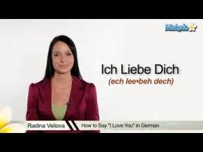 How to say quot i love you quot in german youtube