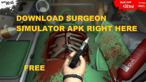 surgeon simulator apk surgeon simulator apk guide free 2016