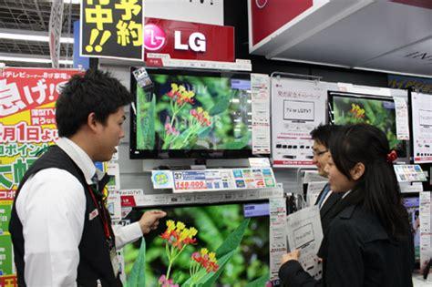 Tv Lcd Nagoya lg introduces range of led lcd tvs in japan lg newsroom