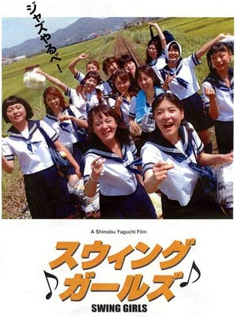 swing girl movie swing girls 2004