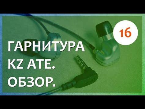 Knowledge Zenith Hifi Earphones Microphone Edition Kz Limited 4pcs speaker diy vjjb v1 in ear universal hifi metal ea