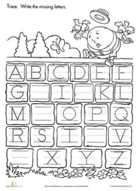 alphabet printing rhymes missing letters worksheet printable worksheets