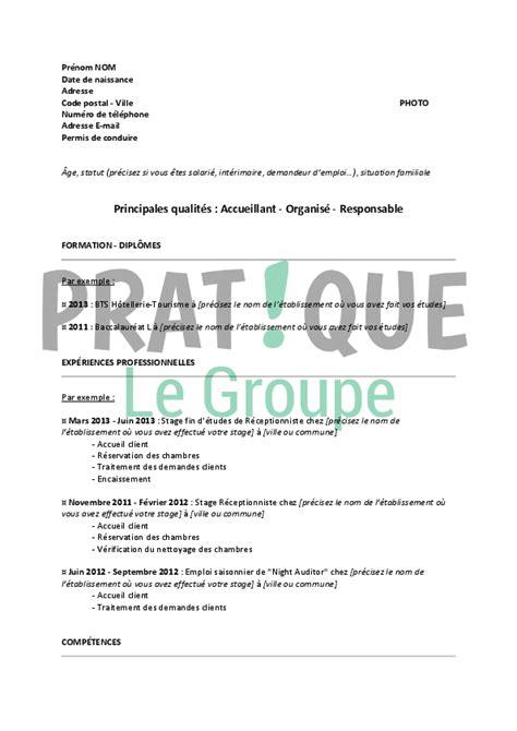 Exemple Lettre De Motivation Réceptionniste Mod 232 Le De Cv Pour Un Emploi De R 233 Ceptionniste D 233 Butant Pratique Fr