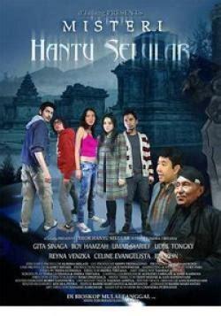 misteri film up misteri hantu selular indonesian movie posters horror