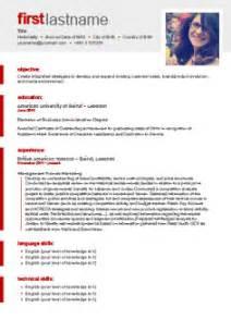 free cv template http webdesign14 com