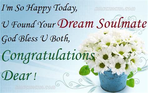 Wedding Congratulation Sms by Congratulatory Message