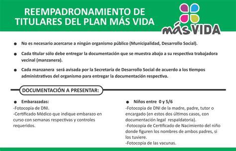 consulta de saldo de tarjeta verde plan mas vida saldo tarjeta plan vida saldo tarjeta plan mas vida