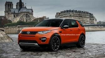 Tata And Jaguar Land Rover Tata Q501 And Q502 Based On Land Rover Discovery Sport In 2018