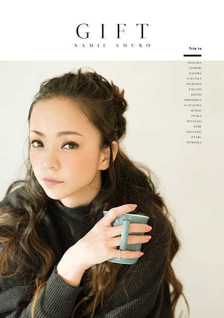 namie amuro come live amuro namie s photobook quot gift quot to be released on april