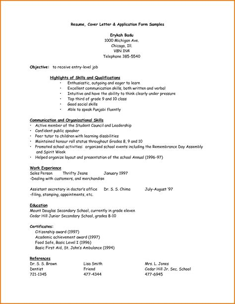 resume format application letter sle of application letter and resumereference letters