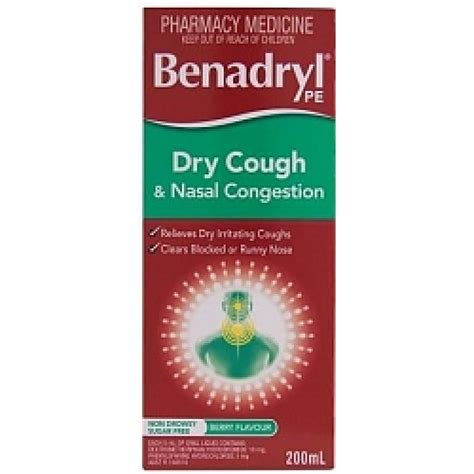 how much benadryl for a to go to sleep benadryl dosage for adults zoloft 37 5 mg