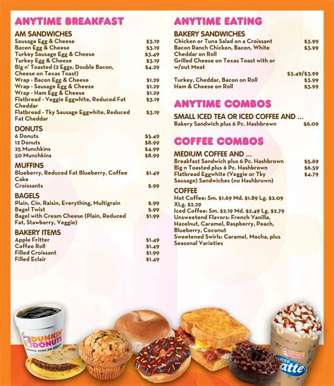 Dunkin Donuts Shift Leader Cover Letter by Dunkin Donuts Shift Leader Cover Letter Elementary School Reading Specialist Cover Letter