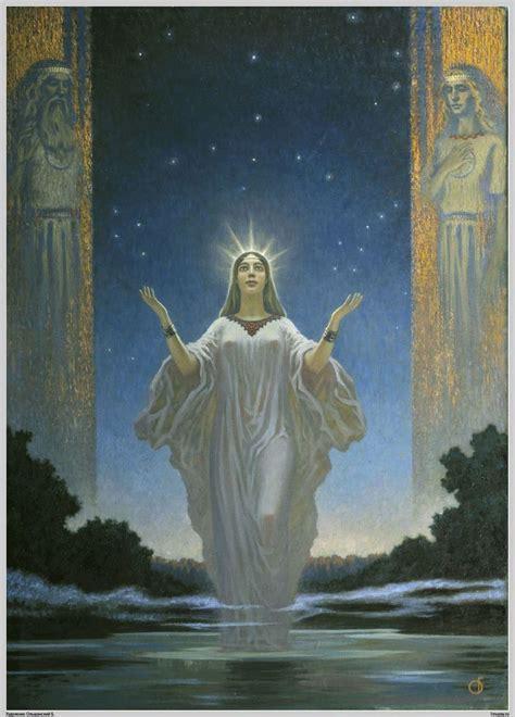 Goddess Lada Lada Slavic Mythology Slav Myth Bog Lada