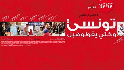 impression grand format ppr profesional printing tunisie