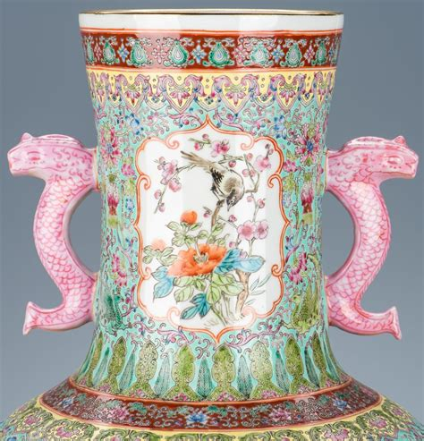 Lot 369: Large Chinese Porcelain Famille Rose Vase w/ Fish