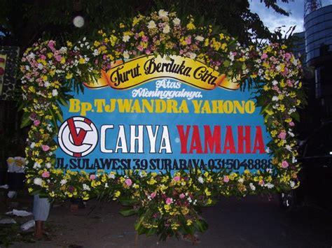 Jual Usb Hub Di Surabaya jual karangan bunga papan balon di surabaya hub