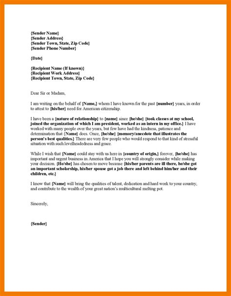 Character Reference Letter For Court Exles 3 Exles Of Character Letters For Court Mailroom Clerk