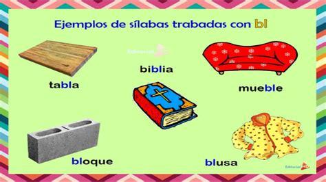 imagenes y palabras con gr palabras con silabas trabadas para imprimir de primaria