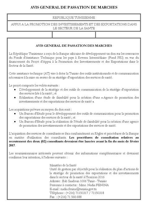 Cabinet Portail Rh by Cabinet De Recrutement En Tunisie