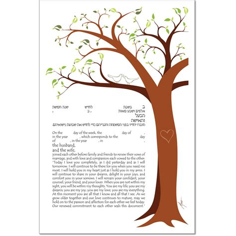 jewish life cycle certificates bar and bat mitzvah