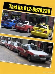 National Car Rental Malaysia Kota Kinabalu Teksi Service Malaysia