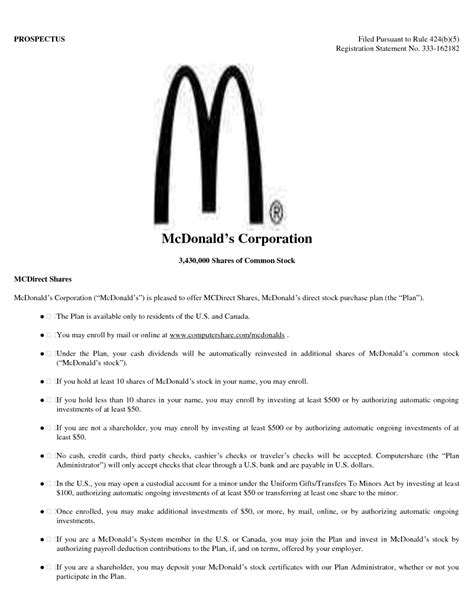 mcdonalds description for resume resume exles 2017
