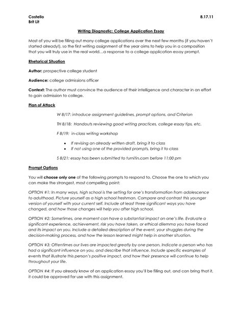 college admission essay format world of exle