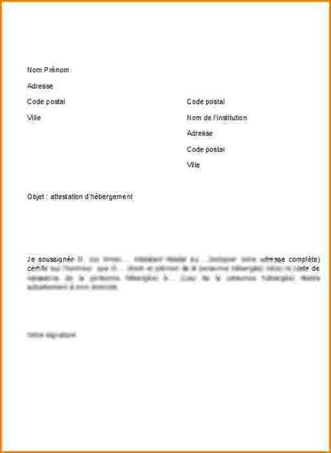 Lettre De Garantie Pour Demande De Visa 9 Exemple Attestation Hebergement Lettre De Demission