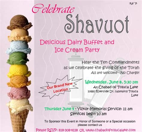 shavuot ice cream party for kids and adults quotes