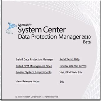 supplement 2010 to dpm 2009 system center data protection manager dpm 2010 beta is