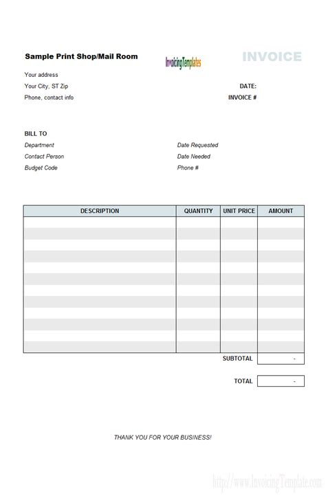 travel request form template word travel request form template word popular sles templates
