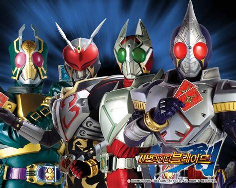 Kamen Rider Series 1 Nighttokusatsu Kamen Rider