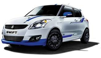 new cars in india with price and pictures maruti rs limited edition price features and pictures
