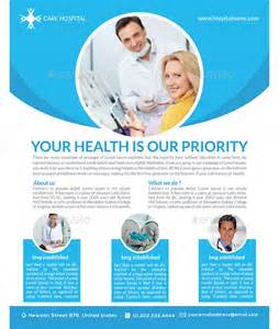 32 medical poster templates free word pdf psd eps