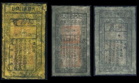 Ancient China Paper - some interesting facts about paper money the story of the