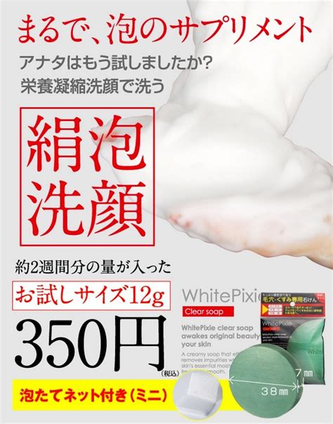 Haba Silky Lather Soap 80g white pixie clear soap 80g 12g yuuna japan co ltd